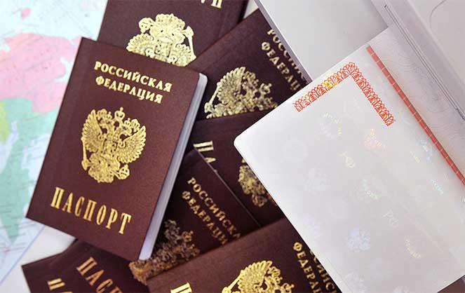 Оформление гражданства России в Санкт-Петербурге