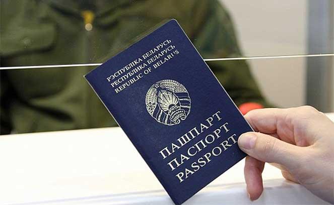 Вид на жительство в России для граждан Беларуси
