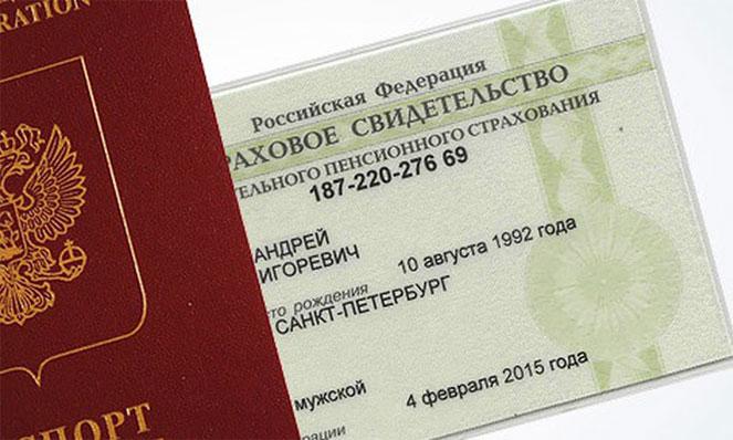 Как заменить СНИЛС при изменении данных в паспорте
