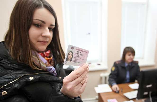 Дальтонизм и возможность получить водительские права в России