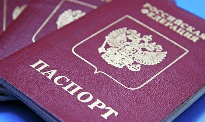 Заграничный паспорт старого образца: актуален ли