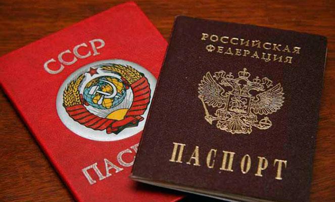 «Верните российский паспорт»: как восстановить гражданство РФ
