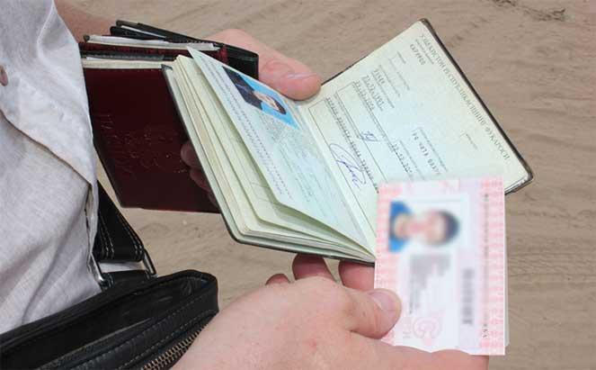 Какие документы потребуются для оформления вида на жительство