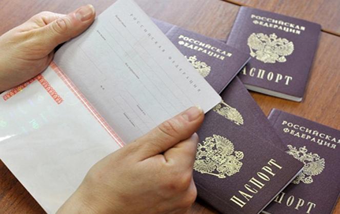 Как гражданину Белоруссии быстро получить российское гражданство