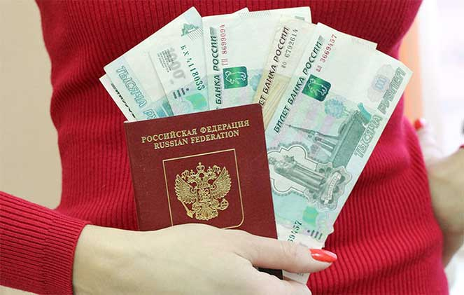 Госпошлина за получение паспорта: как и сколько платить в  2018  году