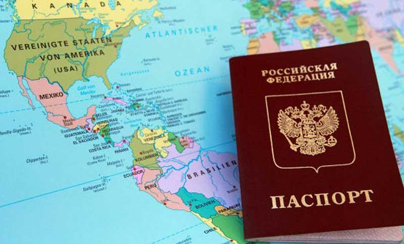 Полное руководство по участию в программе переселения соотечественников в Россию