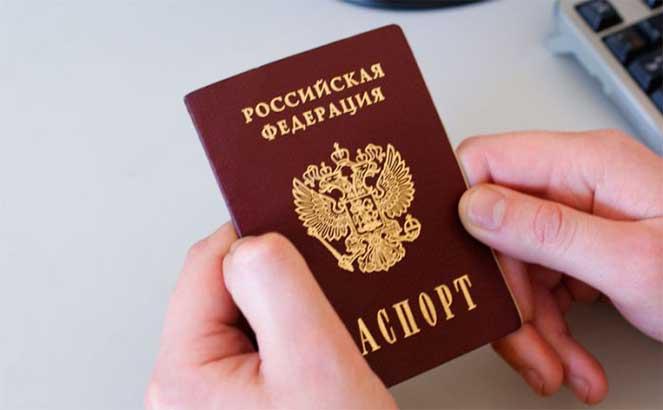 Сколько делается российский паспорт, какие сроки изготовления