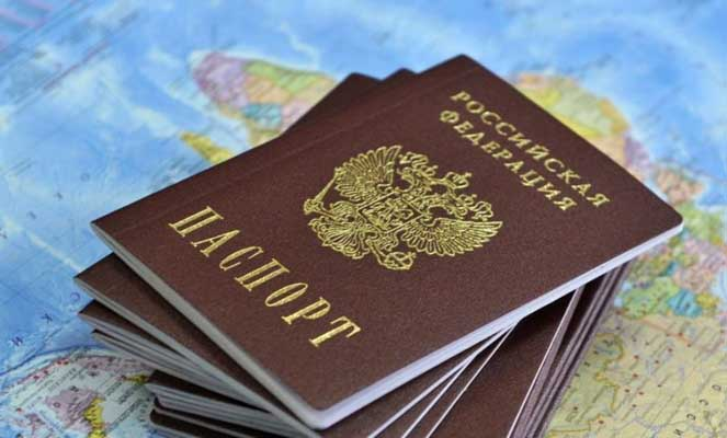 Как гражданину Молдовы получить гражданство РФ: порядок действий и рекомендации
