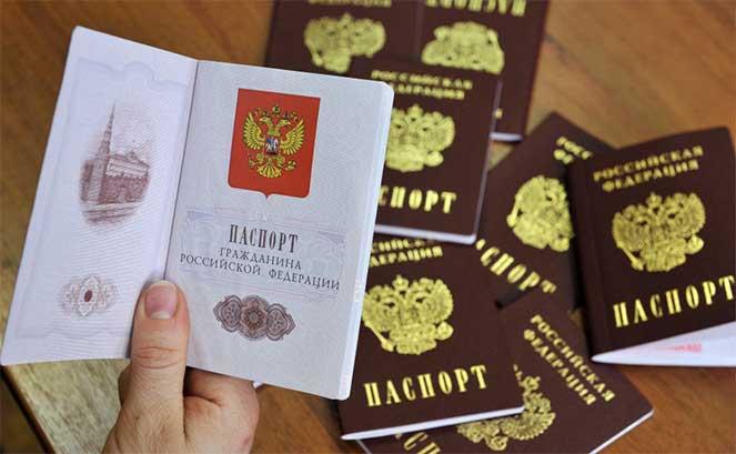Сколько составит штраф за просроченный паспорт, как заменить и что делать в  2018  году