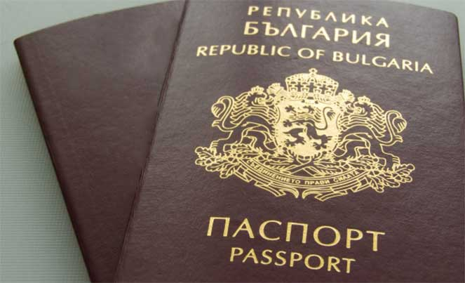 Возможно ли в России двойное гражданство с Болгарией