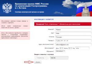 Из Казахстана в Россию: программа переселения соотечественников