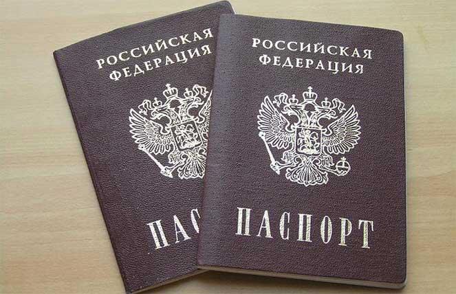 Какие страницы содержит российский паспорт от самой первой страницы разворота до последней, как выглядит в  2018  году