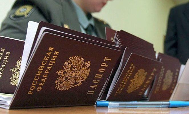 Основные способы быстрее получить гражданство РФ