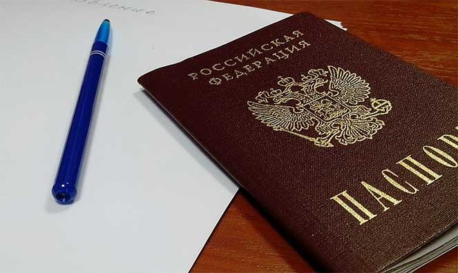Программа переселения соотечественников  в Россию из Таджикистана ФМС, какие документы нужны
