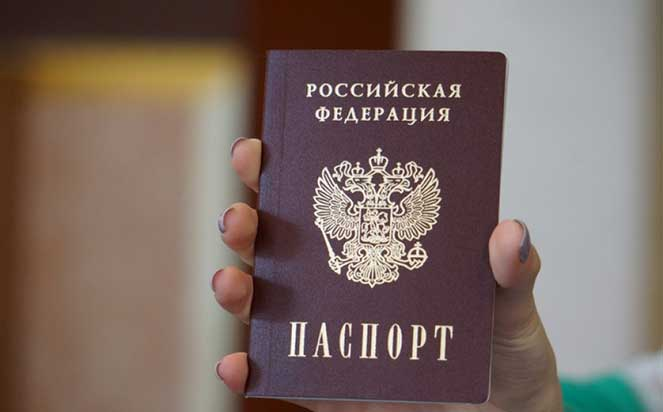 Как поменять или получить паспорт в МФЦ не по месту прописки