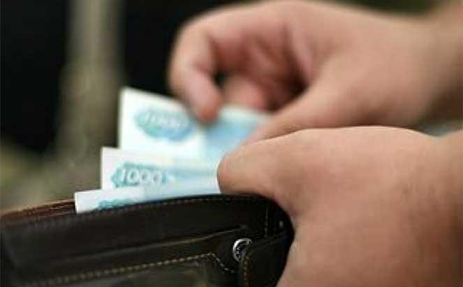 Нужно ли платить госпошлину за регистрацию по месту жительства в  2018  году