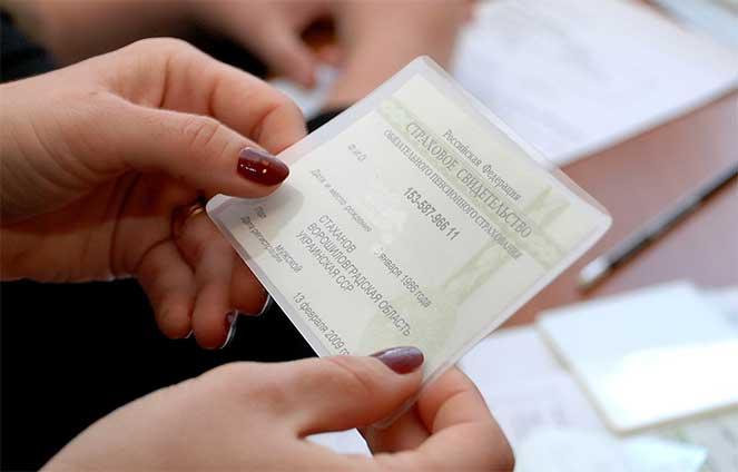 СНИЛС для иностранного гражданина: как получить