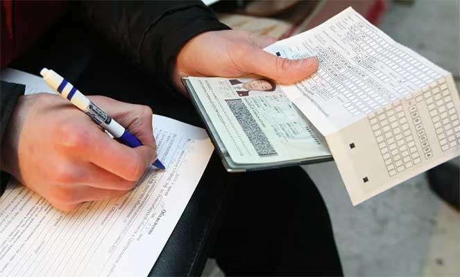 Какие документы необходимы для регистрации по месту жительства