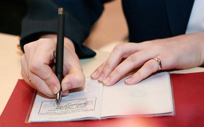 Как проводится регистрация граждан РФ в Москве