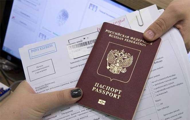 Кто может получить второй загранпаспорт при наличии первого и как это сделать