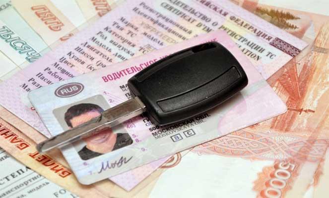 Госпошлина на водительское удостоверения, какая цена и за что