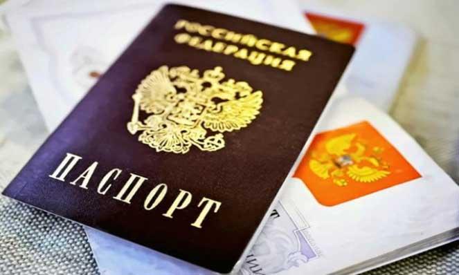 Как получить гражданство РФ в Казахстане