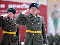 Удостоверение личности военнослужащего РФ
