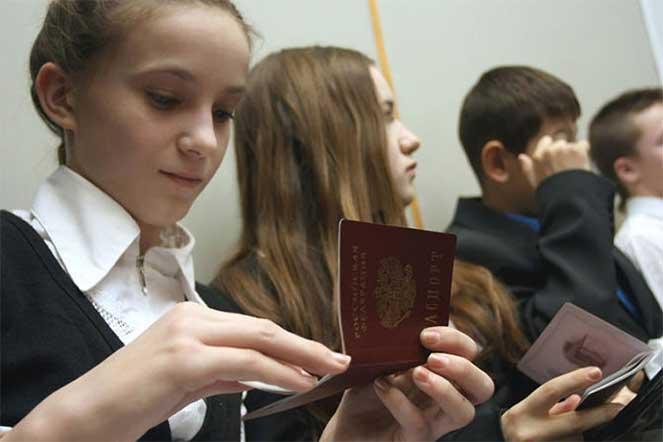Особенности получения паспорта в 14 лет