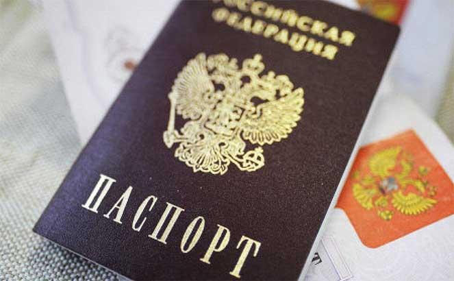 Что могут сделать мошенники, зная паспортные данные но не имея паспорта в  2018  году