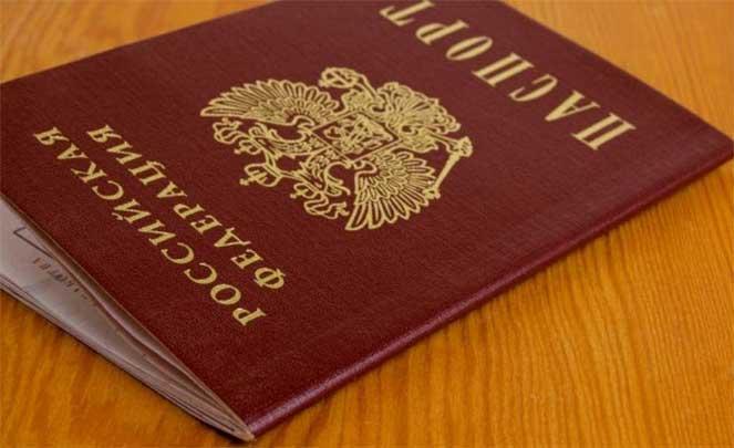 Как изменить подпись в паспорте