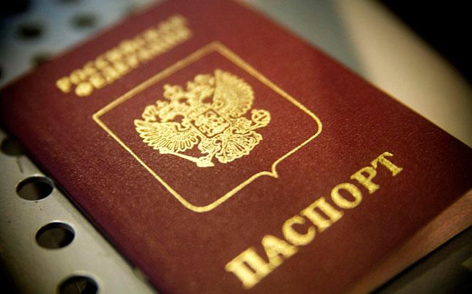 Отказ в гражданстве РФ: причины и порядок обжалования