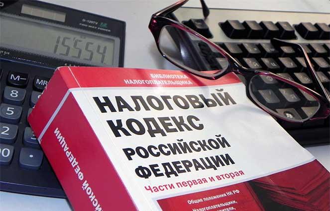 Налогообложение контролируемых резидентами РФ иностранных компаний: борьба с офшоризацией