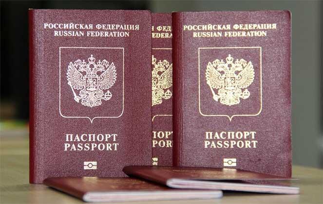 Как проверить готовность заграничного паспорта гражданина РФ