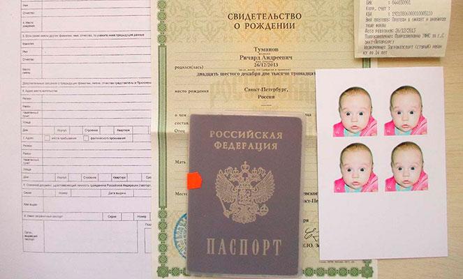 Как и зачем оформлять гражданство новорожденным