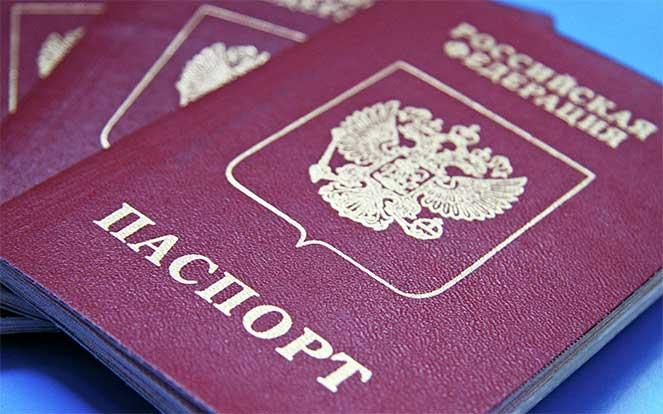 Может ли россиянин получить загранпаспорт без прописки