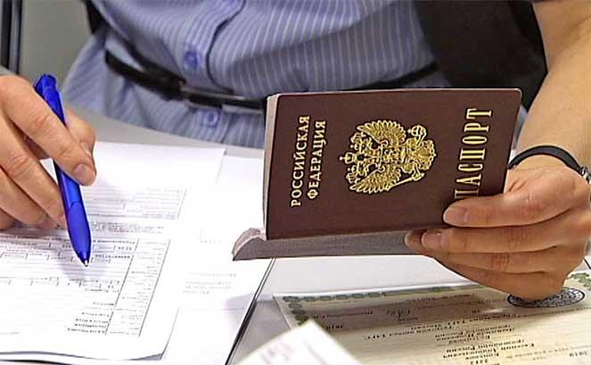 Нужен ли военный билет для оформления загранпаспорта после 27 лет