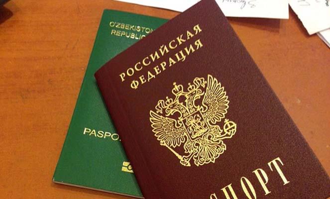 Выход из гражданства другого государства при получении гражданства РФ