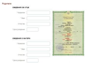 Как восстановить украденный паспорт