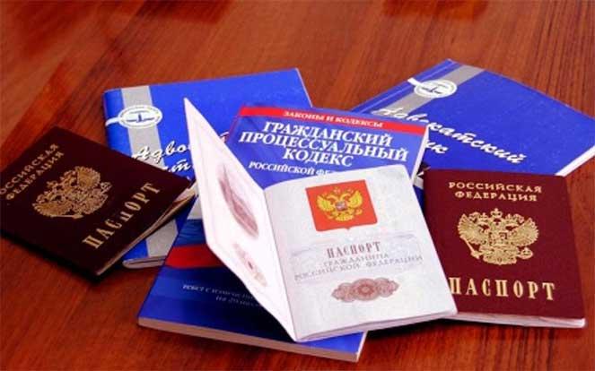 Как упростить получение гражданства РФ для граждан Казахстана