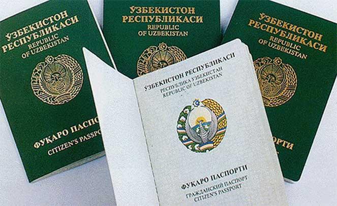 Можно ли иметь двойное гражданство Узбекистана и России