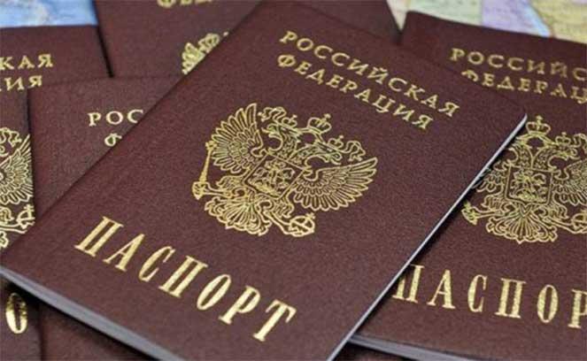 Как получить временное удостоверение личности при замене российского паспорта в  2018  году