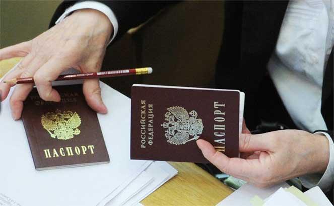 Двойное гражданство в России и Израиле