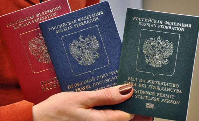 Порядок получения вида на жительство в России