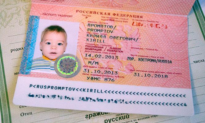 Сколько стоит оформить загранпаспорт в  2018  году